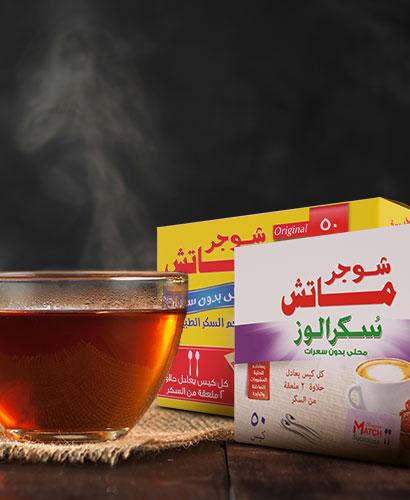 Sugar Match